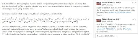 Al Amiry